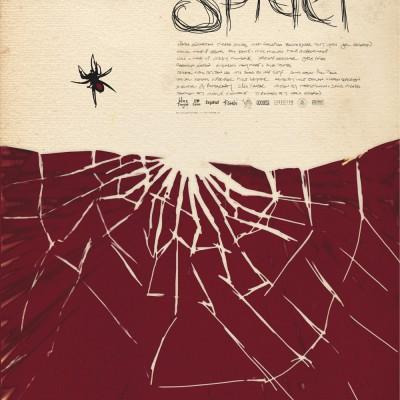 Короткий метр: Spider