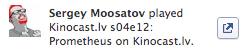 Kinocast.lv: Facebook app