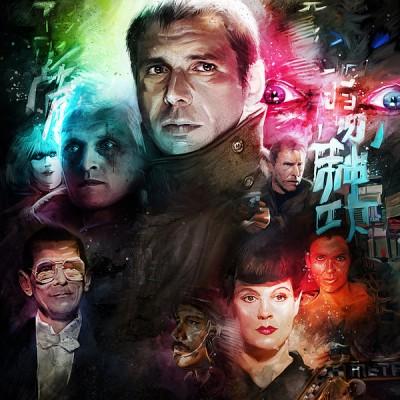 Treileru stāvvieta: Blade Runner 30 gadu jubilejas treileris